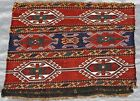 "Antique 1880s Soumak Tribal Bag Face Caucasian Hand Made Wool Rug 20"" x 21"" inch"