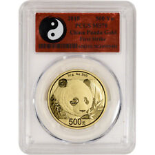 2018 China Gold Panda 30 g 500 Yuan - PCGS MS70 - First Strike Red Foil Label