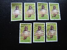 COTE D IVOIRE - timbre yvert/tellier n° 664 x7 obl (A27) stamp (A)