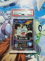 Meowth Holo MEIJI Prism 1998 PSA 7 Promo Japanese Pokemon Card