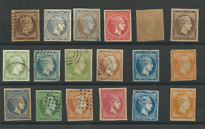 Greece Large Hermes Heads Collection of 18 old  Reprints Stamps