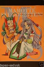 Mamotte Shugogetten Material Collection Anime Art book
