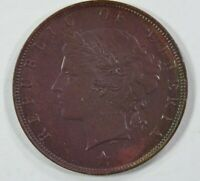 Moneda Liberia (Africa) 1 Cent 1906 | World Coins