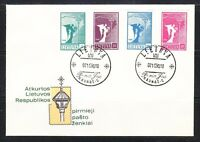Lithuania 1990 FDC cover Angels & Map of Lithuania Mi 457-460 Sc 371-374 XXF