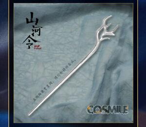 WORD OF HONOR Shan He Ling Wen Kexing Zhou Zishu Hair Stick Kanzashi Hairpin YY