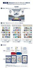 Tokyo 2020 Olympic Memorial Tokyo 2020 Official License Stamp booklet set