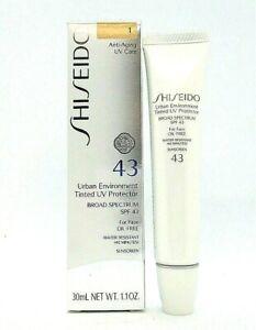 Shiseido Urban Environment Tinted UV Protector SPF 43 ~ 1 ~ 1.1 Oz ~ BNIB