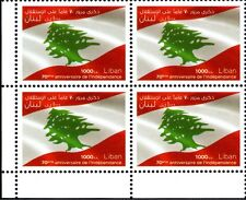 Lebanon FLAG Independence Day 70 years anniversary Blk 4 LCB MNH LibanPost 2013