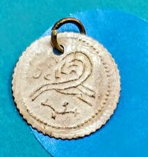 F121 Two Sided Coin Thin Sterling Silver Vintage Bracelet Charm