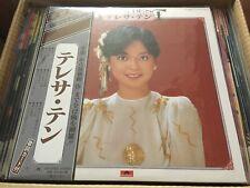 Teresa Teng / 鄧麗君 - Best & Best LP 33⅓rpm (Limited Release)