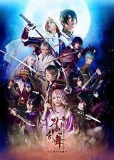 Stage Butai Touken Ranbu Kyoden Moyuru Honnoji Saien Limited Edition 2 DVD Japan