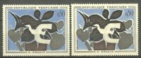 "FRANCE STAMP TIMBRE 1319 "" MESSAGER DE BRAQUE VARIETE 2 COULEURS "" NEUFS xx LUXE"