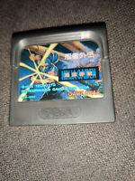 Game Gear NINJA GAIDEN Cartridge Only  JAPAN COPY