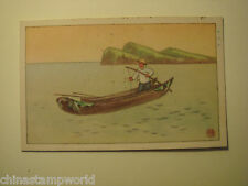 old China postcard,Changchun to England dd 13/12/1931