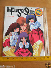 The Five Star Stories Newtype 100% Collection #14 Anime Movie book 1988