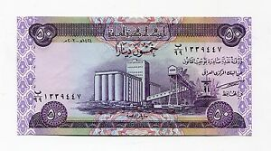 Iraq 50 Dinar UNC Rare Replacement Banknote Collectors Item Paper Money