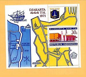 INDONESIA Sc 803 NH SOUVENIR SHEET of 1971 - MAP. SC$25