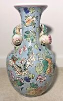 """Vintage Ethan Allen Chinese Hand Painted Pomegranate Moth Flower Vase 12"""""""