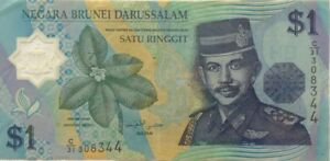 Brunei 4th Series Polymer Note 1996 $1 Note C/31 308344