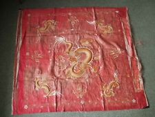 Chinese Silk Embroidered Hanging Antique Embroidery Panel Broderie Chinois