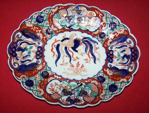 Prächtiger Teller ovale Form Kutani  Japan 19. Jahrhundert