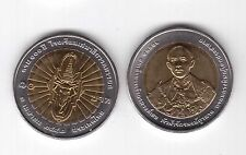 THAILAND - BIMETAL 10 BAHT UNC COIN 2009 YEAR Y#510 100th GENERAL COLLEGE