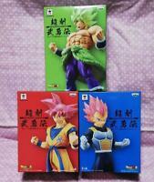 Banpresto movie Dragon Ball super Chokoku-Buyuden 3set Goku Vegeta Broly