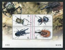 Thailand 1984a, MNH, Insects  Beetles 2001. x28276