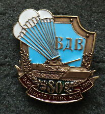 SUPERB  RUSSIAN   VDV   80 YEARS 1930-2010 PIN     BADGE  HEAVY RARE #2