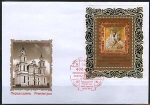 2013 Belarus. ICON. Miraculous icon of the Mother of God in Budslau. FDC