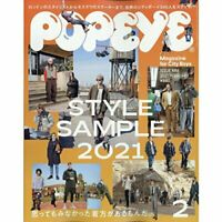 POPEYE Magazine House Special Feature STYLE SAMPLE 2021 /2021 February Issue