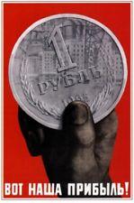 *Soviet Russia USSR Propaganda POSTER Full Color One BIG Kopek Buy Little LQQK!