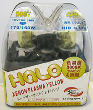Halo Xenon Plasma Yellow 9007  High Professional Halogen light system