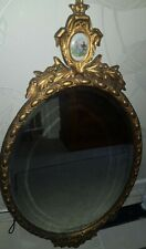 Fabulous Syroco Vintage Rococo Style Mirror Large SIZE 30 Inches by 17 Inches