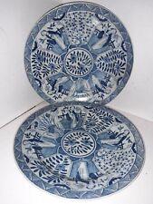 Paire d'Assiettes porcelaine Chine décors bleu-blanc - Chineses porcelain plates
