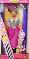 Mattel  1996 FRENCH BARBIE DOLL (2nd Edition)(Dolls of the World) Damaged Box