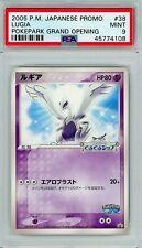 Pokemon Japanese Lugia PokePark Grand Opening Promo 038/PCG-P PSA 9 MINT