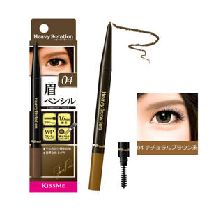 [ISEHAN KISS ME] Heavy Rotation Eyebrow Pencil w/ Built-in Brush 04 NATURAL BRN