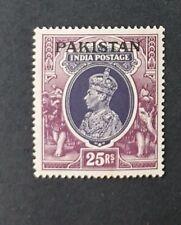 PAKISTAN 1949 25R SG 19 Sc 19 MLH