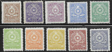 Paraguay, MNH, #527-#529, #531-#536, Coat of Arms, Issued 1958-1964, CV = $30.50