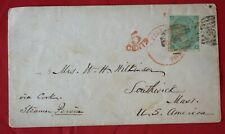 Mayfairstamps Great Britain 1 Shilling Plate 4 Steamer Pers. To USA Transatlanti