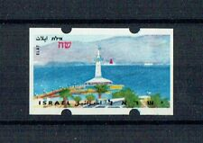 Israel vending machine Klussendorf Trial Printing EILAT Never Issued Bale 350$