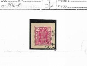 India Valor de entero postal del año 1976-82 (FA-469)