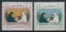 Kuwait 1967 ** Mi.352/53 Tag der Familie Family Day Mutter Mother Kind Child