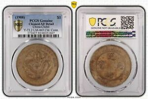 1908 China chihli pei yang CLD.CONNECTED 1 YUAN Silver coin pcgs xf