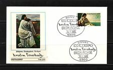 West Germany 1980 Feuerbach centenary First Day Cover Mint SG1913