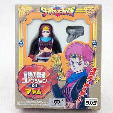 Dai no Daibouken Dragon Quest Maam Figure 04 TAKARA JAPAN ANIME ADVENTURE