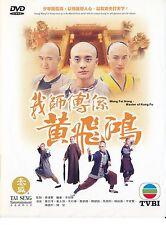 Wong Fei Hung - Master of Kung Fu 我師傅係黃飛鴻 Hong Kong Drama Chinese DVD TVB