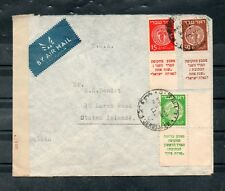 Israel Scott #2,4,6 Doar Ivri Tabs on Cover to the US!!