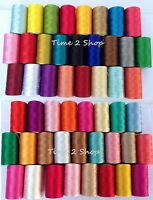 50 Large Art. Silk/ Rayon Embroidery Machine Thread Spools for Brother, Janome